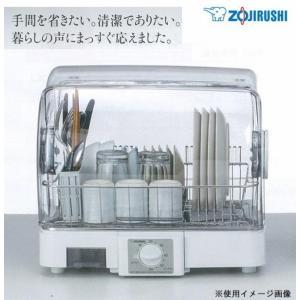 食器乾燥機 大型 おしゃれ 食器乾燥棚 食器乾燥ラック 食器乾燥器 象印|pocketcompany