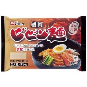 ビビン麺 2人前 盛岡ビビン麺 戸田久 まとめ買い 2食 10袋入|pocketcompany