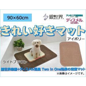 ペットマット 洗える 床 ペット マット 犬 トイレマット ペット トイレマット|pocketcompany