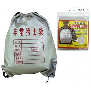 非常持ち出し袋 リュック 個人用非常持ち出し袋 避難袋 リュ...