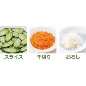スライサー 野菜 日本製 多機能 人参 千切り スライサー 大根おろし器|pocketcompany|04