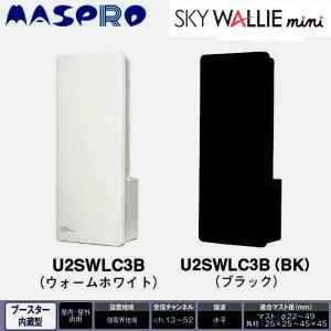 屋内アンテナ ブースター内蔵 アンテナ ブースター 屋外 UHF|pocketcompany