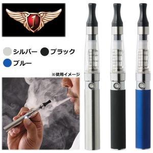 電子タバコ EAGLE SMOKE イーグルスモーク 本体 99750049 シルバー