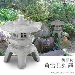 石灯篭 石灯籠 和風庭園石灯籠 人造石灯籠 日本庭園石灯篭 石の灯篭
