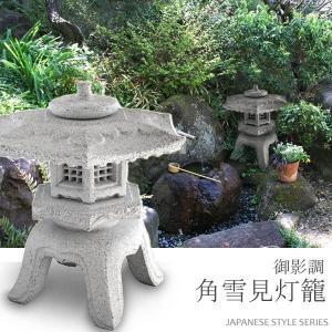 白御影石をリアルに再現した人造石製の和灯籠です。主に和庭・枯山水の装飾用として。 製造国:日本 素材...