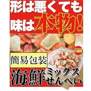 愛知県知多半島ではソウルフードとまで言われているえびせんべい。メーカーは数多くありますが、その中でも...
