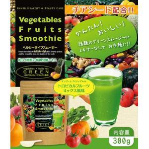 Vegetables Fruits Smoothie ヘルシ...