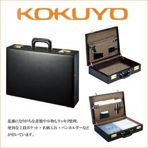 ビジネス鞄 メンズ アタッシュケース 革 鍵 革アタッシュケ...