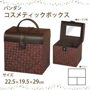 鏡付き化粧箱 化粧ボックス メイク収納 ミラー 鏡 化粧品入れ ドレッサー|pocketcompany