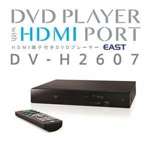 DVD プレーヤー HDMI 再生 専用 dvdプレーヤー本体 DVDプレイヤー