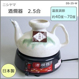 酒燗器 美濃焼 酒燗器 家庭用 電気酒燗器 卓上酒燗器  酒熱燗器 2.5合|pocketcompany