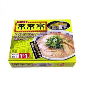 銘店シリーズ ラーメン来来亭 3人前 ×10箱セット|pocketcompany