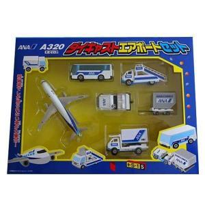 みんな大好き飛行場で活躍している車を再現しました。下に車輪が付いているので転がして遊ぶことができます...