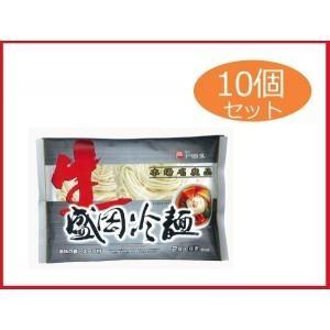 盛岡冷麺 戸田久 生麺 冷麺 岩手県名物 うまい ご当地ラーメン 20食|pocketcompany