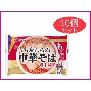 ご当地ラーメン 煮干しラーメン 岩手県 名産品 岩手県産 20食セット|pocketcompany