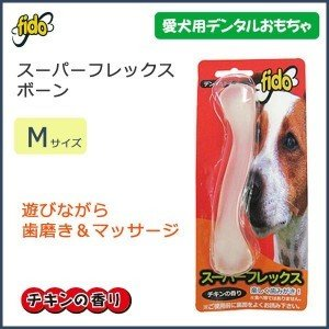犬 歯 かじる おもちゃ デンタルトイ 犬用 犬 歯磨き おもちゃ M