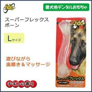 犬 歯 おもちゃ かじる 犬用 おもちゃ デンタルケア デンタルトイ 犬用 L