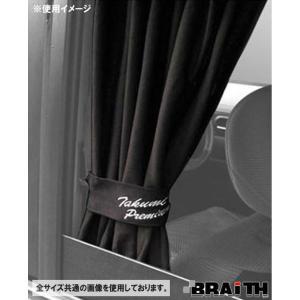 アルミ製のカーテンレールを採用しているので、窓枠のカーブに合わせてフィットさせることができます!! ...
