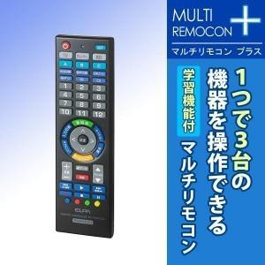 テレビ リモコン 汎用 ソニー 東芝 日立 パナソニック 汎用テレビリモコン