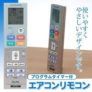 富士通 日立 エアコン リモコン 汎用 東芝 三菱 ナショナル ダイキン