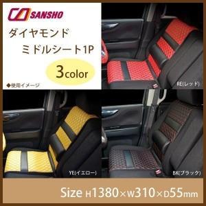 座席シートカバー 腰当てクッション 車 後部座席シートカバー 運転席シート|pocketcompany