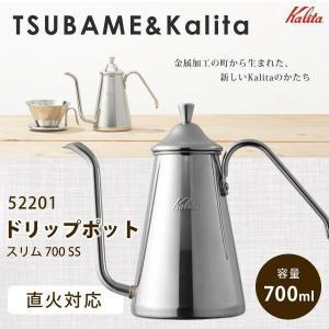 コーヒーポット 直火 ステンレス 直火ポット 細口コーヒーポット pocketcompany 02