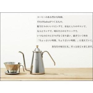 コーヒーポット 直火 ステンレス 直火ポット 細口コーヒーポット pocketcompany 06