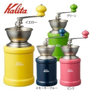 Kalita(カリタ)の手挽きコーヒーミルです。 製造国:台湾 素材・材質:ホッパー:硬質鋳鉄製臼歯...