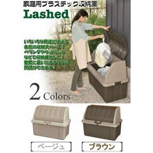 灯油缶 収納 灯油収納 屋外 生ゴミ ゴミ箱 屋外 小型収納庫 屋外収納