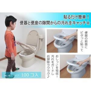 トイレ掃除 使い捨て トイレ 掃除 シート 使い捨て 尿取りパット 100コ入