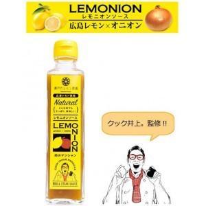 レモニオンソース〜クック井上。監修 肉専用ソース〜 215g×6本