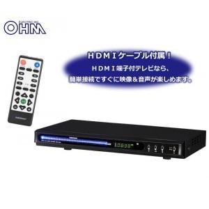 DVDプレイヤー HDMI cprm対応のdvd再生機 再生専用dvdデッキ pocketcompany
