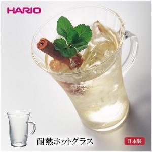 耐熱ガラス マグカップ 耐熱ガラスコップ グラスカップ カフ...