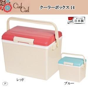 クーラーボックス 小型 おしゃれ 小型クーラーボックス スポーツ保冷バッグ