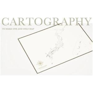 おしゃれな色紙 カルトグラフィー 日本 大人の白地図 ポスター 15枚入り