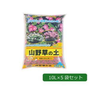 あかぎ園芸 植物活力剤 根腐れ防止剤入り 自然山野草の土 10L×5袋|pocketcompany