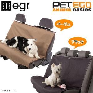 ドライブシート 犬 ペットシートカバー 車 後部座席シートカバー 犬用|pocketcompany