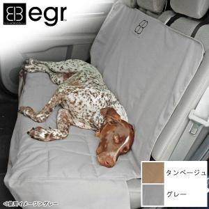車内用ペットシートカバー 猫 後部座席 シート 車用ペットシート|pocketcompany