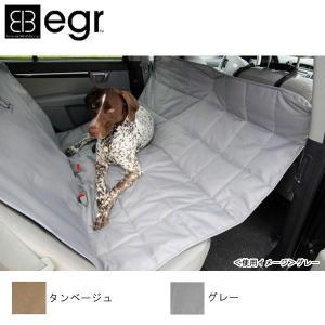 車 ペット 後部座席 車 犬 シート 大型 犬 ドライブシート ペット|pocketcompany