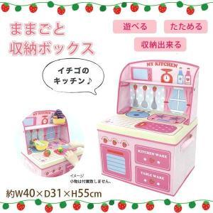 子供 おままごと キッチン ままごとキッチン 幼児玩具 キッチン|pocketcompany