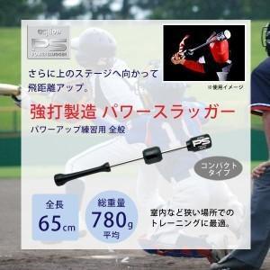 夜間 バッティング 練習 野球用品 素振り用バット 自宅 野球 練習 グッズ