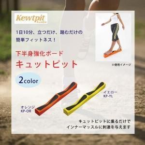 下半身を鍛えるマシーン インナーマッスル 鍛える 器具 股関節ストレッチ器具|pocketcompany