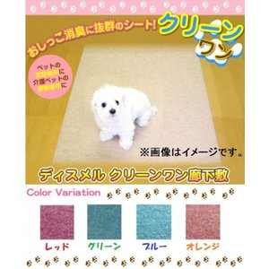 犬用 廊下マット 犬用消臭マット 廊下敷きシート 犬消臭マット 600cm|pocketcompany