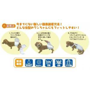 犬 介護 オムツ 老犬 介護用品 犬 オムツ メス 犬用おむつパット LL|pocketcompany|04
