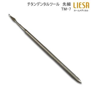 歯石 自分で取る 方法 歯石 スケーラー 日本製 歯石除去 器具|pocketcompany|02