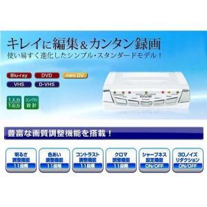 ビデオ VHS DVD ダビング 機器 vhsダビング デジタルダビング機