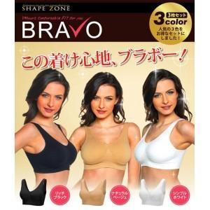 Shape Zone シェイプゾーン BRAVO ブラボー プレーンブラ 3枚セ|pocketcompany