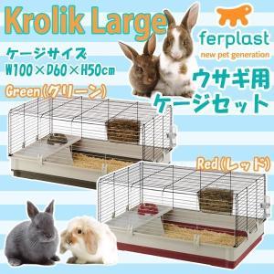 屋内 ウサギ ケージ 大型 うさぎ ケージ 大きい サイズ おしゃれ|pocketcompany