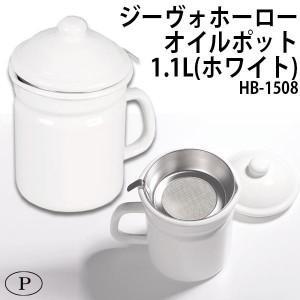 ホーロー製ですので、酸・アルカリに強く、腐食しにくいので衛生的で長持ち。ホーローの表面はガラス質だか...