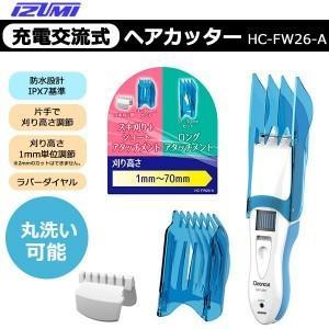 バリカン 充電式 散髪 散髪バリカン 水洗い 電動バリカン ヘアカッター